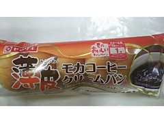 ヤマザキ 薄皮 モカコーヒークリームパン 袋5個