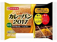 ヤマザキ カレーパン2017 中辛 袋1個