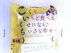 ヤマザキ こいくち 生キャラメル 袋1個