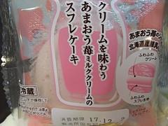 ヤマザキ クリームを味わうあまおう苺ミルククリームのスフレパンケーキ 袋1個