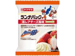 ヤマザキ ランチパック 苺レアチーズ風味 越後姫苺使用 袋2個