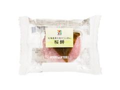 セブンプレミアム 北海道産小豆のつぶあん桜餅 袋1個
