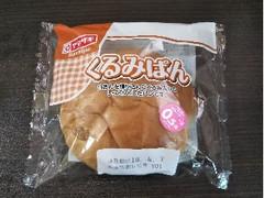 ヤマザキ くるみぱん 袋1個