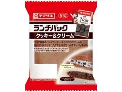 ヤマザキ ランチパック クッキー&クリーム 袋2個