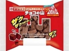 ヤマザキ チョコの山 袋1個