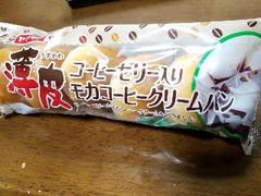 ヤマザキ 薄皮 コーヒーゼリー入りモカコーヒークリームパン 袋5個