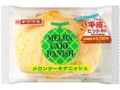 ヤマザキ メロンケーキデニッシュ 袋1個