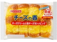 ヤマザキ チーズの香 袋1個