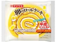 ヤマザキ 卵のロールケーキ 袋1個