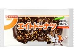 ヤマザキ エイトドーナツ 袋1個