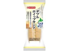 ヤマザキ ダブルホイップサンド 北海道産牛乳とチーズのホイップ 袋1個