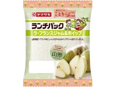 ヤマザキ ランチパック ラ・フランスジャム&ホイップ 袋2個