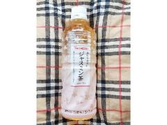 ヤマザキ ジャスミン茶 ペット555ml