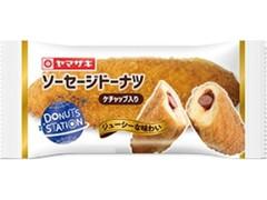 ヤマザキ ドーナツステーション ソーセージドーナツ ケチャップ入り 袋1個