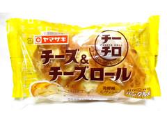 ヤマザキ チーズ&チーズロール