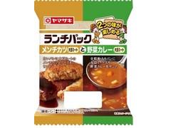 ヤマザキ ランチパック メンチカツと野菜カレー 大豆ミート