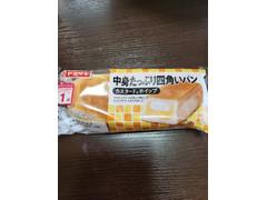ヤマザキ 中身たっぷり四角いパン カスタード&ホイップ