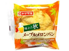 ヤマザキ メープルメロンパン