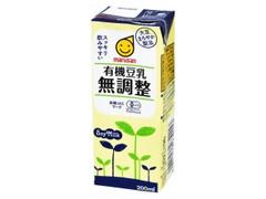 マルサン 豆乳飲料 有機豆乳 無調整