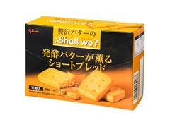グリコ Shall We? 発酵バターが薫るショートブレッド 箱11枚