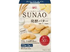 グリコ SUNAO ビスケット 発酵バター 箱31g×2