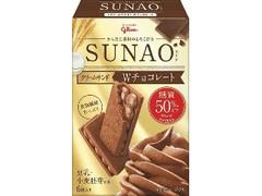 グリコ SUNAO ビスケット クリームサンド Wチョコレート 箱6枚