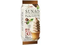 グリコ SUNAO チョコ&バニラソフト 袋152ml