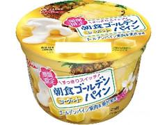 グリコ 朝食ゴールデンパインヨーグルト カップ140g