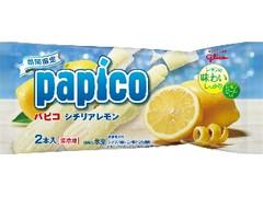 グリコ パピコ シチリアレモン 袋2本