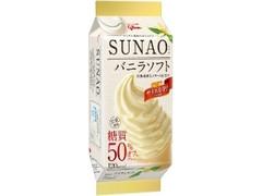 グリコ SUNAO バニラソフト 袋170ml