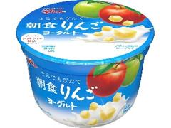グリコ 朝食りんごヨーグルト カップ140g