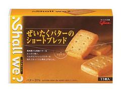 グリコ シャルウィ? ぜいたくバターのショートブレッド 箱11枚