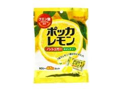 春日井 ポッカレモンノンシュガーキャンディー