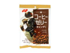 ノーベル コーヒーゼリーキャンデー 袋90g
