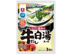 リケン わかめスープ ⽜だし⽩湯スープ 袋5.8g×3