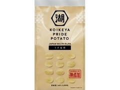 コイケヤ KOIKEYA PRIDE POTATO うす塩味 袋63g