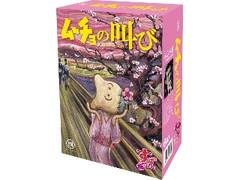 コイケヤ ムーチョの叫び すっぱムーチョ さっぱり梅味 箱35g×6