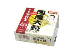 おかめ納豆 国産 大粒 パック50g×2