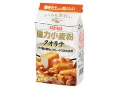 昭和 強力粉麦粉 クオリテ 袋700g