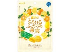明治 果汁グミ とろけるふたつの果実 オレンジ&レモン 袋52g