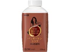 明治 バンホーテン ココア ボトル430ml