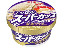 明治 エッセルスーパーカップ 紅茶クッキー カップ200ml
