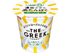 明治 THE GREEK YOGURT グレープフルーツ カップ100g