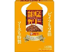 明治 銀座カリー 25周年 特別限定品