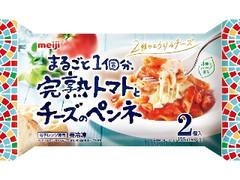 明治 まるごと1個分完熟トマトとチーズのペンネ 袋185g×2