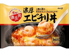 明治 満足丼 濃厚エビチリ丼 袋360g