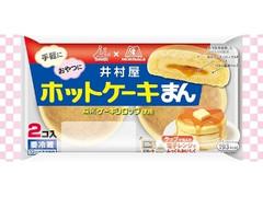 井村屋 ホットケーキまん 袋2個