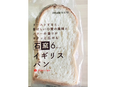 タカキベーカリー 石窯 イギリスパン
