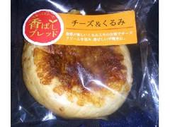 タカキベーカリー チーズ&くるみ 袋1個
