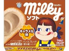 雪印メグミルク ミルキー ソフト キャラメル味